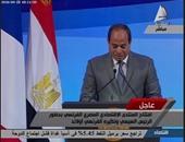 بالفيديو..السيسى: علاقات مصر بفرنسا تشهد نموا متزايدا خاصة على الصعيد الاقتصادى
