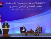 بالصور.. السيسى: نتطلع لمشاركة الشركات الفرنسية فى مشروعات التنمية المصرية
