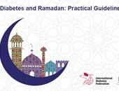 الاتحاد الفيدرالى للسكر يضع قواعد للمرضى خلال صيام رمضان