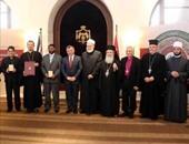 """على جمعة ينشر صورة من مشاركته فى أسبوع """"الوئام بين الأديان"""" بحضور ملك الأردن"""
