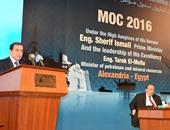 وزير البترول: مصر ملتزمة بتطوير مناخ الاستثمار خاصةً فى صناعة البترول والغاز