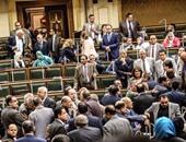 """""""الإصلاح والتنمية"""" يقرر موقفه من الانضمام لائتلاف """"الوفد"""" خلال أيام"""