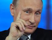 البرلمان القبرصى يطالب برفع العقوبات الأوروبية عن روسيا