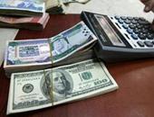 استقرار سعر الريال السعودى اليوم الأربعاء.. ويسجل 4.10 بالبنك الأهلى