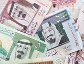 تباين سعر الريال السعودى اليوم الاثنين 7-9-2020 أمام الجنيه المصرى
