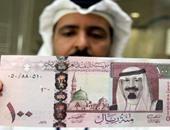سعر الريال السعودى اليوم الثلاثاء 20-2-2018 واستقرار العملة السعودية