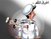 """كاريكاتير """"خنجر فى الظهر"""".. تجاوزات الأمناء تطعن تضحيات الشرطة"""