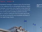 """خطأ لـ""""سيرى"""" يكشف عن موعد مؤتمر أبل السنوى للمطورين WWDC"""