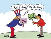 محاولات أمريكا لإثارة الفتنة فى مصر بكاريكاتير اليوم السابع