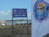 محافظ كفر الشيخ: أسماك بركة غليون الأقل سعرا بالأسواق.. والبلطى بـ23 جنيها