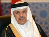 وزير خارجية البحرين يؤكد حرص المنامة على الدفع بمسيرة العمل الخليجى