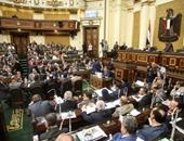 """5  نواب بـ """"دعم مصر"""" يخوضون الانتخابات على رئاسة لجنة الصحة"""