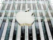 أبل توفر تصميما جديدا بالكامل لتطبيق الموسيقى التابع لها Apple Music