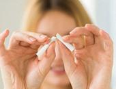 فى اليوم العالمى للامتناع عن التبغ.. كيف تتوقف عن التدخين فى خطوات