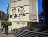 اليوم.. انتخابات النقابة الفرعية للصحفيين بالإسكندرية على منصب النقيب