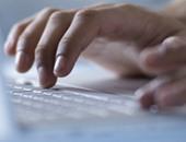 """تقرير: تسريب بيانات 1.3 مليون من مستخدمى تطبيق """"كلوب هاوس"""""""