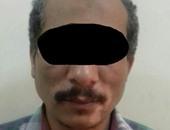 ننشر صورة المتهم بقتل والده والتمثيل بجثته فى إمبابة