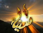 """الشئون المعنوية تنتج فيلم """"سيناء أرض الفيروز"""" فى ذكرى أعياد تحرير سيناء"""