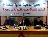 بالصور ..فوز المستشار برتي سامي برئاسة نادي قضاة مجلس الدولة بالبحيرة