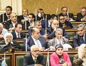 البرلمان يناقش مشروع قانون إنشاء صندوق لصرف إعانة بطالة للشباب