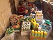 ضبط مخبز يجمع الدقيق البلدي المدعم لإنتاج الخبز الحر بالإسكندرية