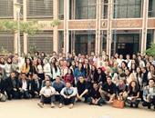 """بالصور.. انتهاء فعاليات اليوم الثانى لمؤتمر """"محاكاة البورصة"""" بجامعة القاهرة"""
