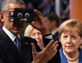 بالفيديو والصور..هروب رؤساء العالم إلى إمبراطورية الواقع الافتراضى.. نظارة تأسر أوباما ويصفها بالخيالية.. وميركل تظهر اهتمامها بها للمرة الثانية.. ومارك زوكربيرج يتوقع تفوقها على الهواتف خلال 10 سنوات