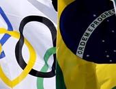 جماعة متطرفة فى البرازيل تعلن ولاءها لداعش قبل أيام من بدء أولمبياد2016