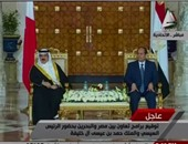 شاهد.. برلمانى بحرينى: مصر هى حامية الأمن القومى العربى