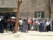 """صحافة المواطن: قارئة تشكو الزحام الشديد بمكتب تموين """"المعادى"""""""