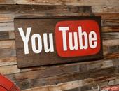 يوتيوب: 1.5 مليار مستخدم يسجلون الدخول على الموقع شهريا