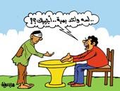 """فشل تحريض الإخوان على التظاهر فى ذكرى تحرير سيناء بكاريكاتير """"اليوم السابع"""""""