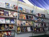 """1 مايو.. دار """"زحمة كتاب"""" تقيم معرض مصر الجديدة للكتاب"""