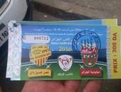 بالصور.. نفاد تذاكر نهائى كأس الجزائر فى 90 دقيقة