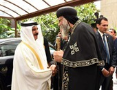بالصور.. الكنيسة: ملك البحرين هنأ البابا تواضروس بالعيد وأثنى على علاقتنا بالأزهر