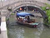 """بالصور.. """"اليوم السابع"""" تتجول داخل مدينة تشو تشوانغ المائية فى الصين"""