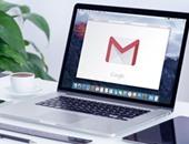 هكذا  تحمي بريدك الإلكتروني من الاختراق؟
