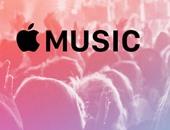 أبل تطلق تحديثا جديدا لتطبيق الموسيقى الخاص بها على أجهزة أندرويد