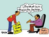 """المنظمات الحقوقية تتجاهل مقتل حبيب المصرى فى كاريكاتير """"اليوم السابع"""""""