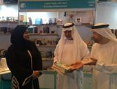 الشيخ نهيان بن مبارك يزور جناح اتحاد كتاب وأدباء الإمارات