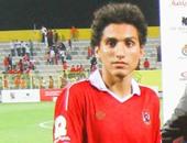 إنبى يفاوض أحمد حمدي لاعب وسط الأهلى