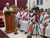 بالصور.. المصريون بسلطنة عمان يحتفلون بعيد القيامة