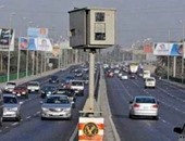 المرور:حملات رادار على الطرق السريعة لرصد المخالفات و منع الحوادث