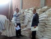 التموين تضبط ٤ آلاف طن أسمدة زراعية فاسدة من مصنع غير مرخص