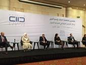 الأوقاف الأردنية: بعض الفئات لا تعرف حقيقة الدين وتستخدمه فى القتل والذبح
