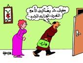 عبده مشتاق فى كاريكاتير اليوم السابع