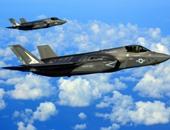 """وصول مقاتلتين جديدتين من طراز """"أف- 35"""" لإسرائيل لتمتلك 7 من أصل 50"""