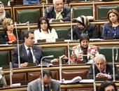 """نائب عن مستقبل وطن: مناقشة """"وثائق بنما"""" داخل البرلمان الأسبوع المقبل"""