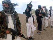 مقتل 10 من طالبان فى عمليات عسكرية بأفغانستان