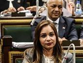 النائبة سعاد المصرى تطالب حصر الأصول غير المستغلة لتعظيم الاستفادة منها
